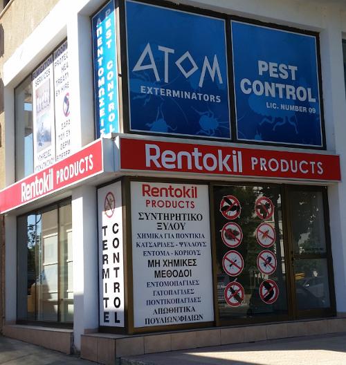 Atom Limassol